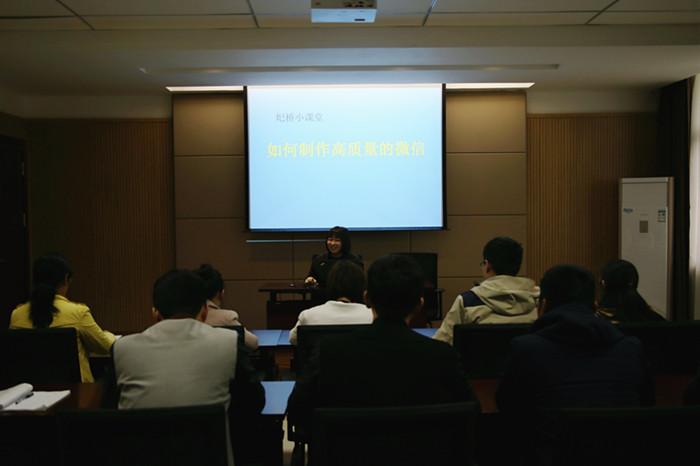 圯桥小课堂:如何制作高质量的微信.png